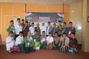 Rektor UIN Raden Intan  Ikuti Madrasah Kader NU Bandar Lampung