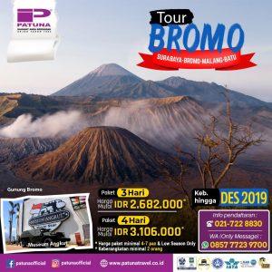 Patuna Tour and Travel Punya Paket Menarik Wisata Gunung Bromo